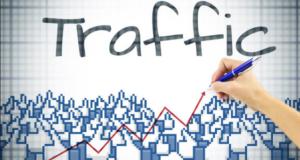 Увеличение трафика