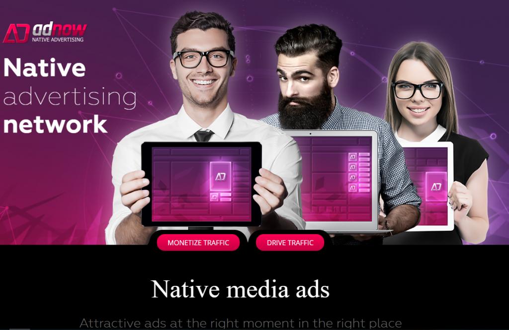 AdNow премиум-класса предлагает собственные объявления на основе виджета для использования издателями на их веб-сайте