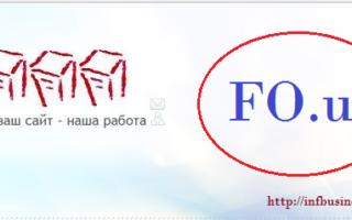 Бесплатный сайт на несложном конструкторе