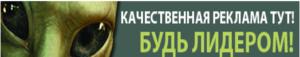 SEOsprint, SOCpublic, SEO-FAST - 3 самых раскрученных букса