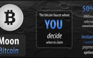 Moon Bitcoin - сатоши сами будут у вас накапливаться