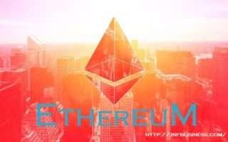 Что важно знать об Эфириуме (Ethereum)