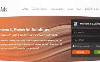 Обзор и регистрация в рекламной сети PopAds