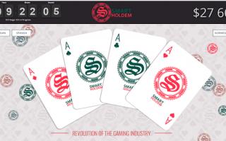 SmartHoldem - ICO для заработка в играх