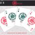 SmartHoldem -ICO, с играми на криптовалюту