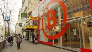 Bitcoin Bank в Австрии