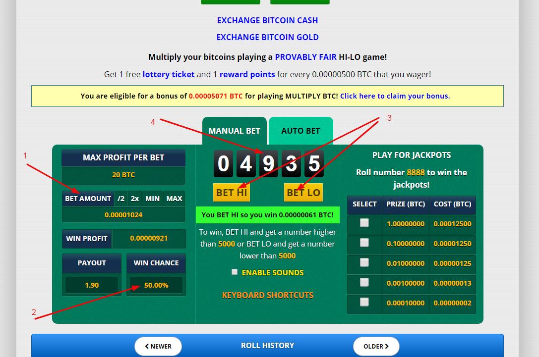 Игра, с удвоителем ставки – «MULTIPLY BTC»