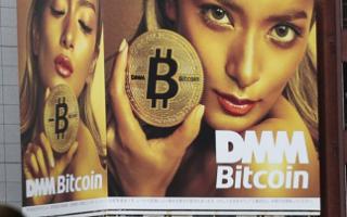 Почему криптовалютные обмены уязвимы для хакеров
