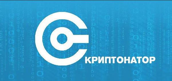 ru.cryptonator.com
