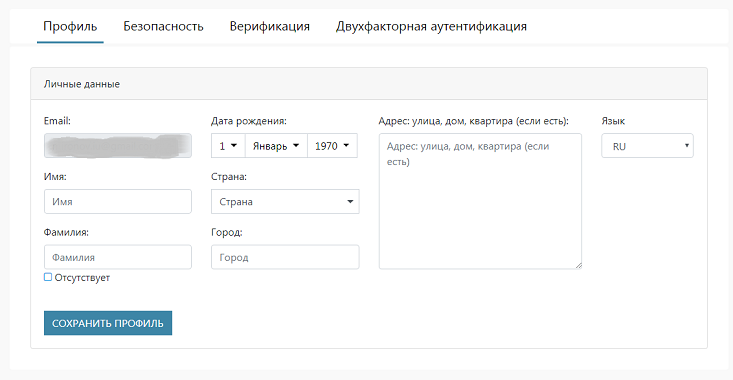 Верификация накриптобирже BITEXBOOK