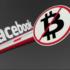 Реклама ICO. Как продвигать ICO, при запретах рекламы криптовалют?
