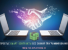 Что такое Bi_platform и для чего она нужна?