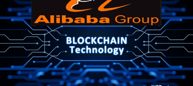 Денежные переводы на блокчейн запустила Alibaba