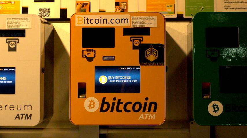 Функциональностьбиткоин-банкомата
