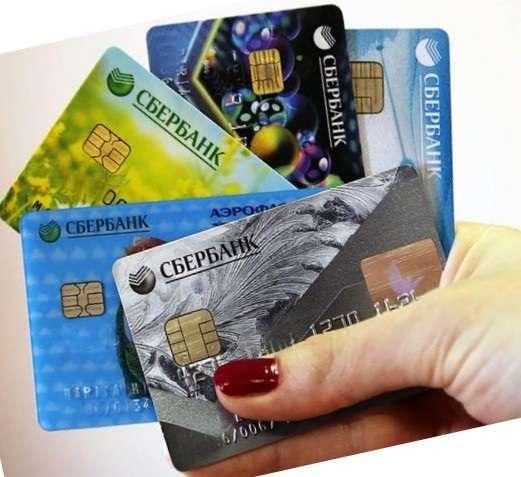 Оформить банковскую карту сбербанка