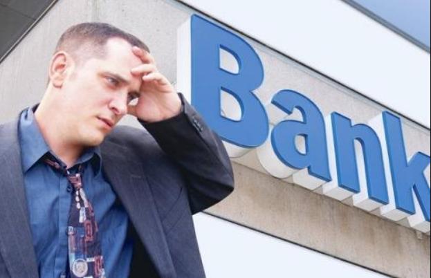 Почему банк отказывает в потребительском кредите