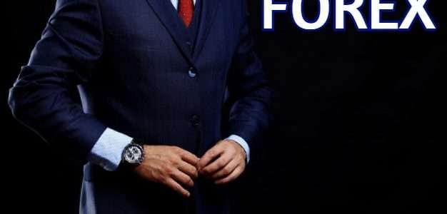 Как начать торговать на Форекс