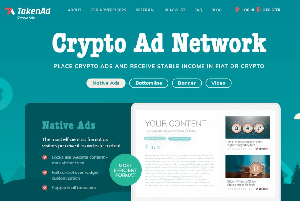 Рекламная сеть TokenAd
