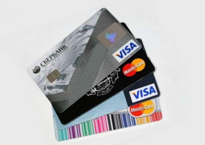 Кредитные карты и их плюсы и минусы