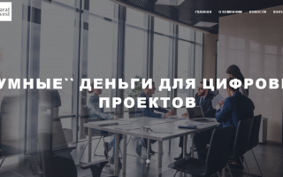 Отзыв о Qarat Invest от девушки-новичка