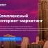 Отзывы об агентстве Димбровского от компании «Промтехснаб»
