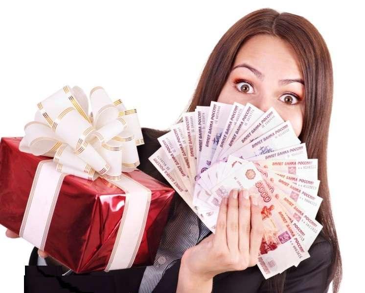 """Картинки по запросу """"Где взять деньги на подарки"""""""