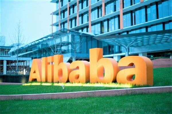 Alibaba нашла решение «бесконтактных торгов»
