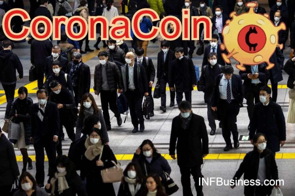 КоронаКоин (CoronaCoin) - криптовалюта, растущая на смерти людей