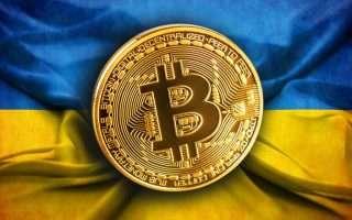 Украинская криптовалюта, как скоро это произойдет?