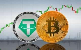 предельный объем Tether $17млрд - новая Bitcoin гонка