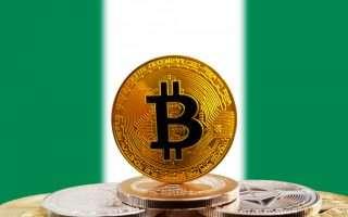 Нигерийские власти недооценили Bitcoin