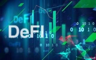 Эксплойты и флеш-кредиты становятся обычным явлением мире дефи
