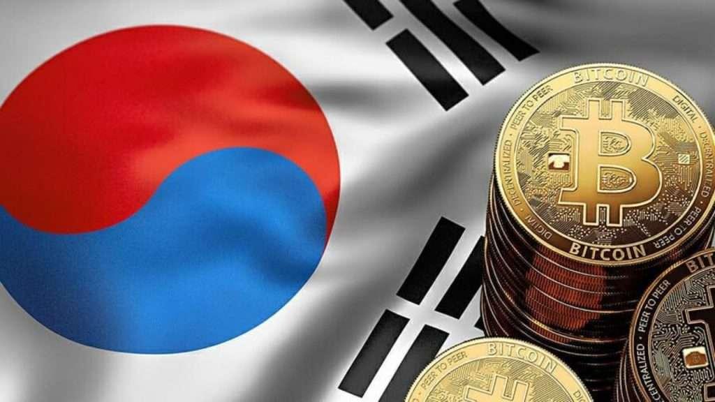 Южнокорейский криптообмен сталкивается с новым препятствием в виде ПФР