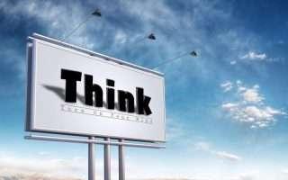 Почему бизнес выигрывает при использовании печати постеров?