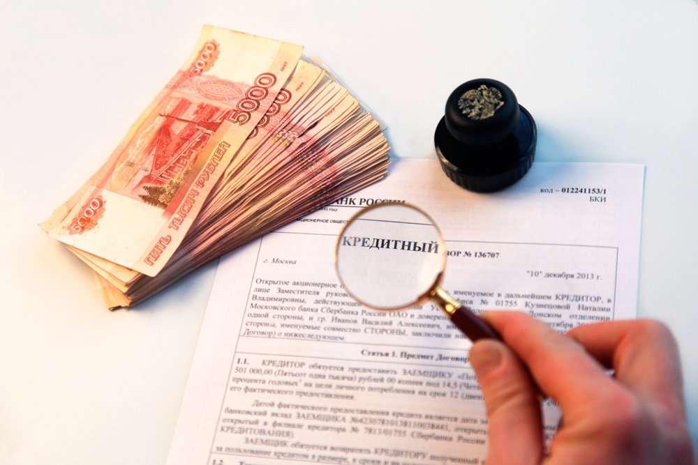 Что делать, если нету возможности выплачивать кредит?