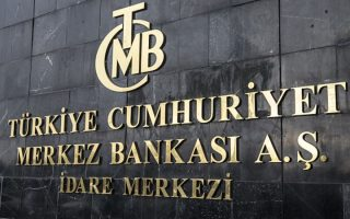 Центральный банк Турции запретил использование криптовалют в платежах