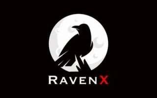 RavenX