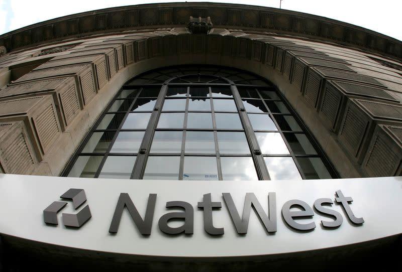 NatWest ограничивает переводы на криптовалютные биржи