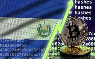 Сальвадор разрабатывает законопроект о признании биткоина законным платежным средством, по словам президента Найиба Букеле. В видеозаписи, показанной в субботу, он заявил, что представит законопроект на следующей неделе.