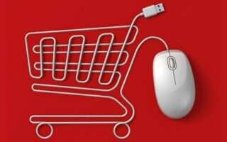 Как построить прибыльный интернет-магазин?