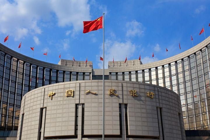 Китайские банки наращивают цифровой юань перед дебютом CBDC